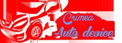 Crimea Auto Device