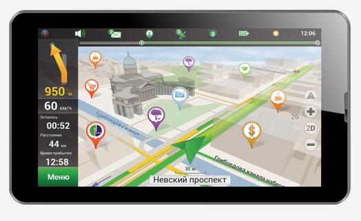 Prestigio GPS GeoVision Tour