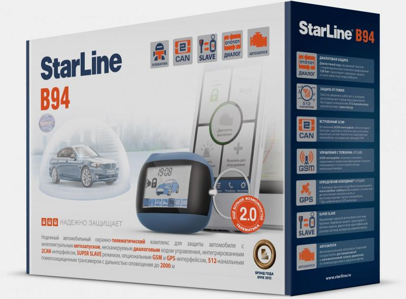 Сигнализация с автозапуском StarLine B94