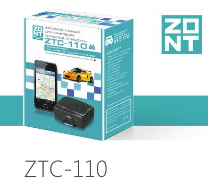 Zont ZTC-110