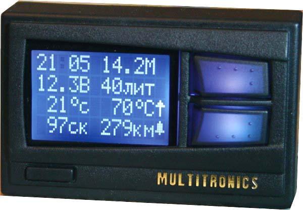 Бортовой компьютер для ВАЗ Multitronics Comfort X10