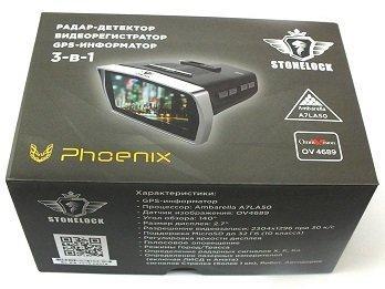 Комбо устройство 3 в 1 Stonelock Phoenix Super HD