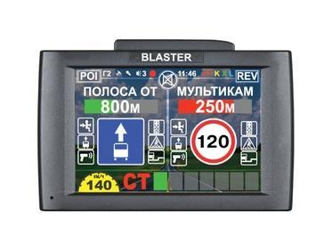 Комбо-устройство Intego Blaster 2