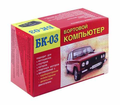 Тахометр БК-03