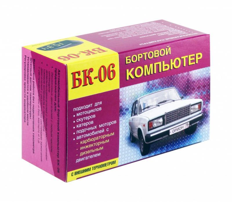 Тахометр БК-06