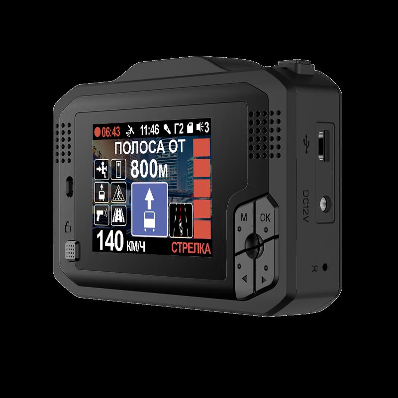 Комбо устройство INTEGO VX-1000S
