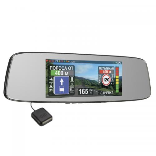 Комбо-устройство Intego VX-800MR Signature Wi-Fi