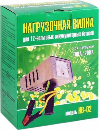 Нагрузочная вилка Орион HB-02 для проверки АКБ