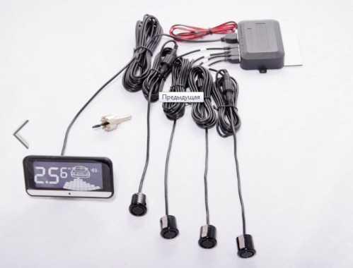 Парктроник СТ PTS 410V10 (4 датчика)