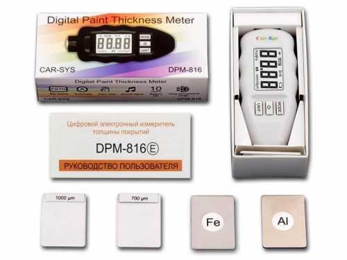 Толщиномер CARSYS DPM-816 E Lite белый