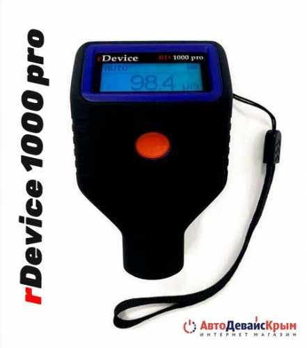 Толщиномер rDevice RD-1000 pro