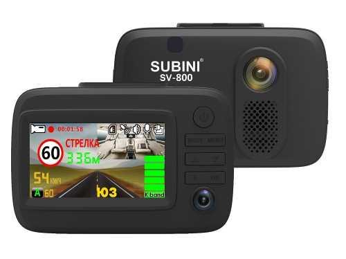Сигнатурное комбо устройство 3 в 1 Subini SV-800