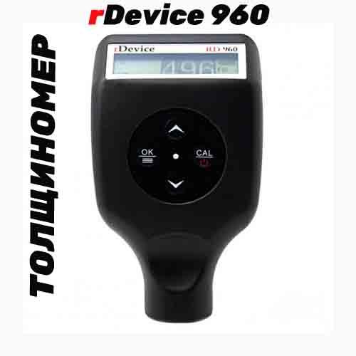 Толщиномер rDevice rd 960