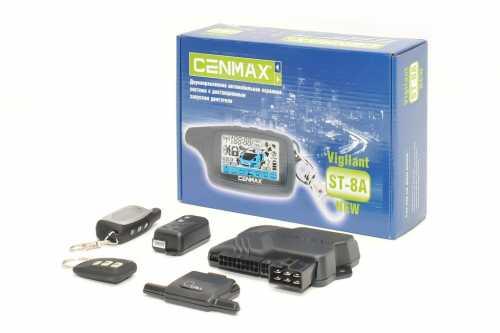 Автосигнализация CENMAX VIGILANT ST8 A