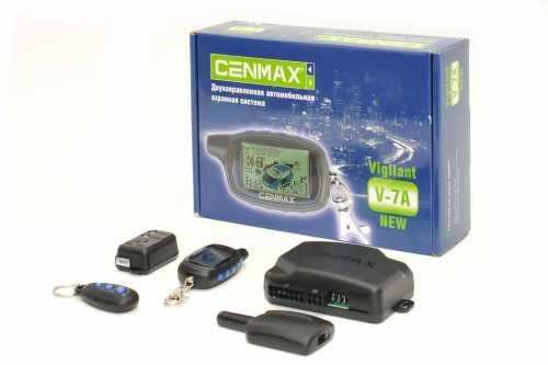 Автосигнализация CENMAX VIGILANT V7 A