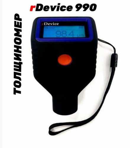 Толщиномер rDevice-990 LIte (Цинк)