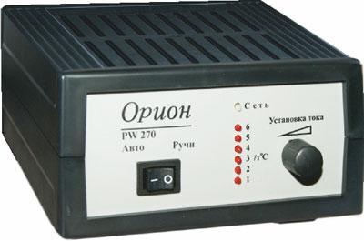 Зарядное устройство для АКБ Орион PW 270