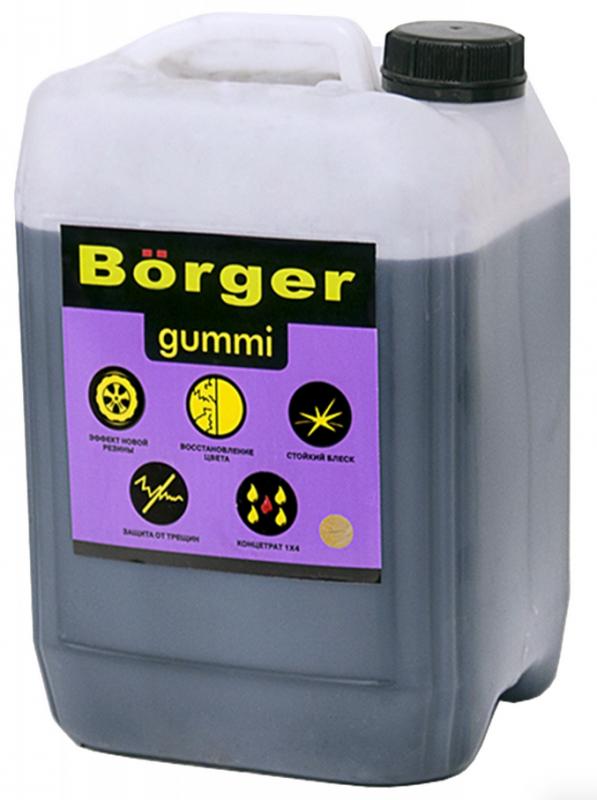 Чернитель резины для автомоек Borger Gummi (концентрат)