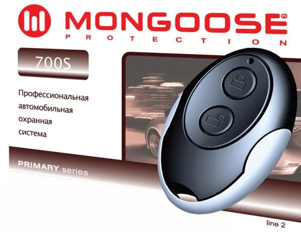 Сигнализация Mongoose 700S line3