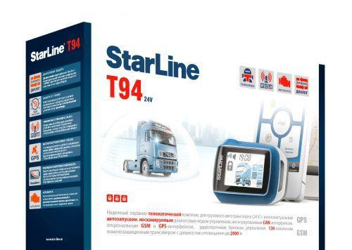 Сигнализация Starline T94 24В