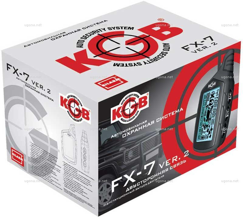 KGB FX-7 автозапуск