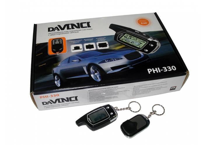 Davinci PHI-330