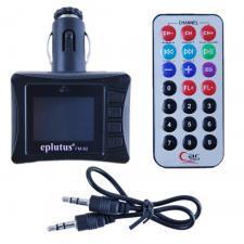 FM-модулятор Eplutus FM-55 большой экран