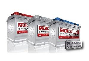 Аккумулятор MUTLU BLUE СЕРАЯ NEW SFB 6СТ -75 необслуживаемый