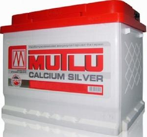 Аккумулятор MUTLU RED Silver 6СТ -60