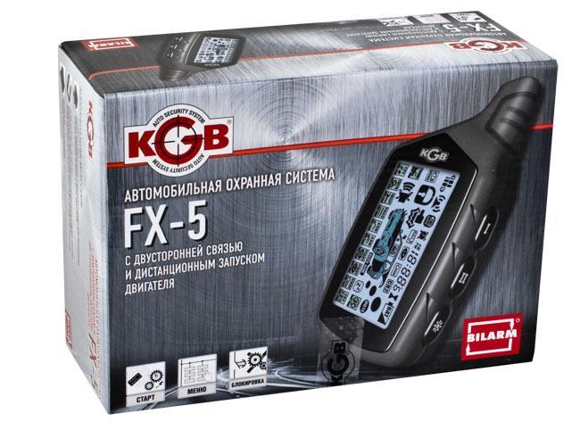 Автосигнализация KGB FX-5