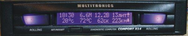 "Маршрутный компьютер ""Multitronics Comfort X15"""