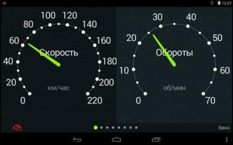 Бортовой компьютер Multitronics MPC-800 Android