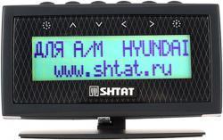 Бортовой компьютер Штат  Уникомп 402 Hyundai