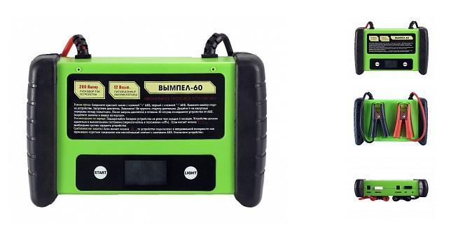Зарядно-пусковое устройство Вымпел-60