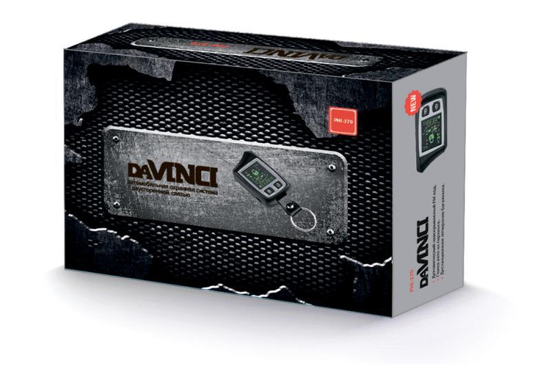 Автомобильная сигнализация Davinci PHI-1370