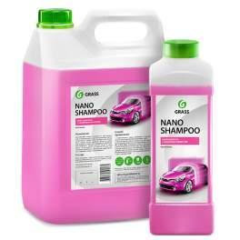 "Нано шампунь Grass ""Nano Shampoo"""