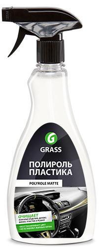 """Полироль для кожи, резины и пластика  Grass """"Polyrole Shine""""  глянцевый блеск"""