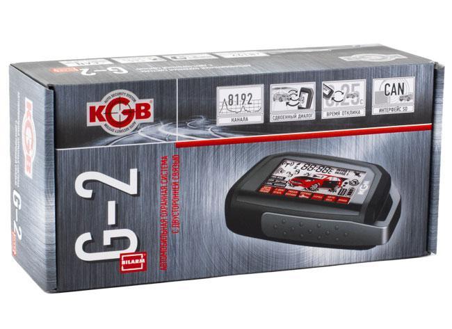 Автосигнализация KGB G-2