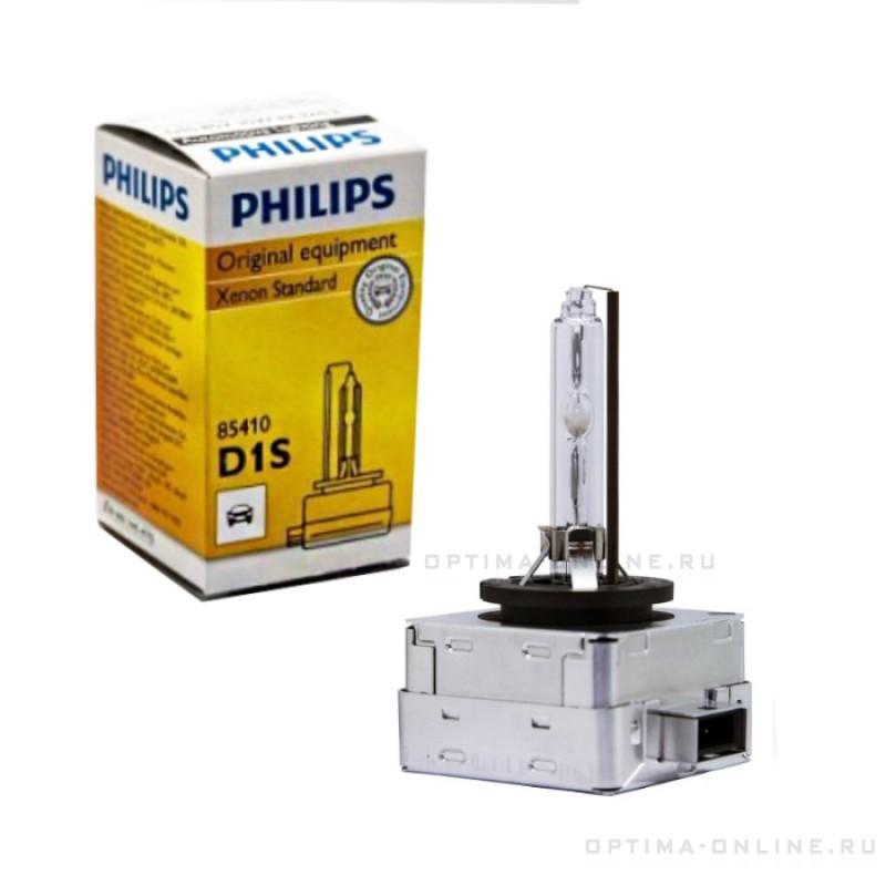"""Ксеноновая лампа""""Philips""""D1S 4300K(1шт)"""