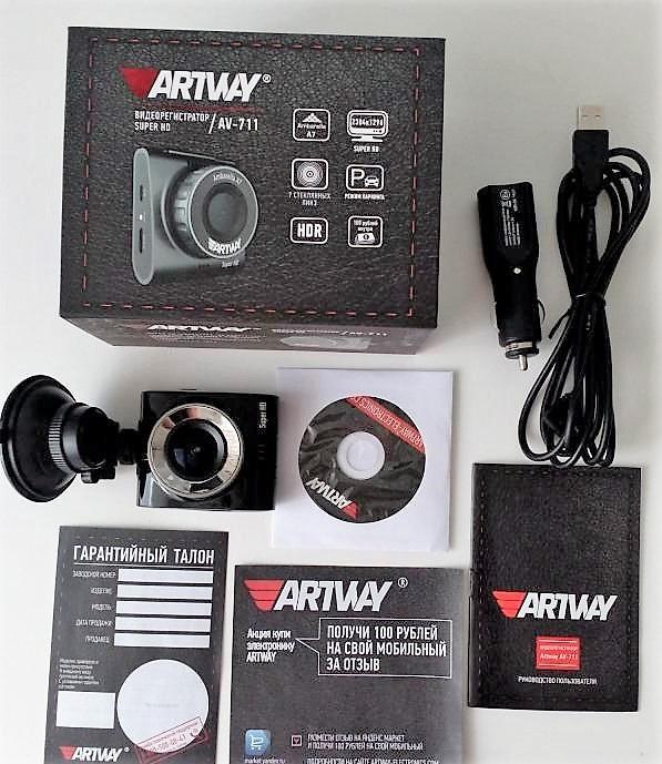 Видеорегистратор Artway AV-711 Super HD