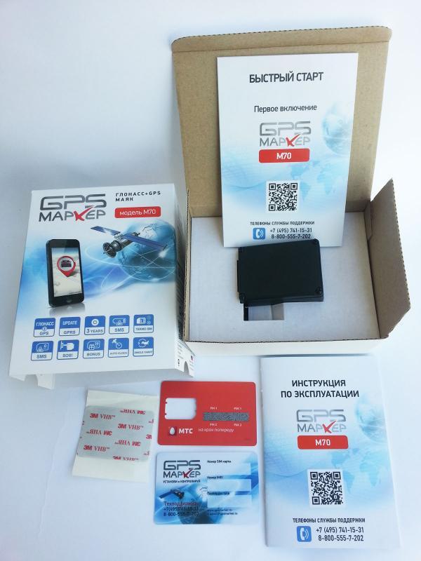 GPS Marker М70 Глонасс+GPS