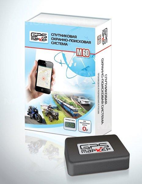 GPS Marker М60 (50) маяк